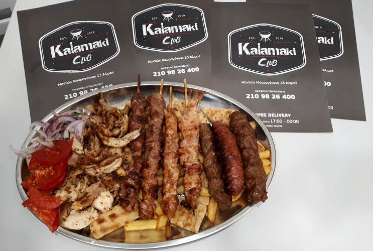 Τα νόστιμα σουβλάκια του «Kalamaki Club» είναι η δική μας πρόταση για απόψε