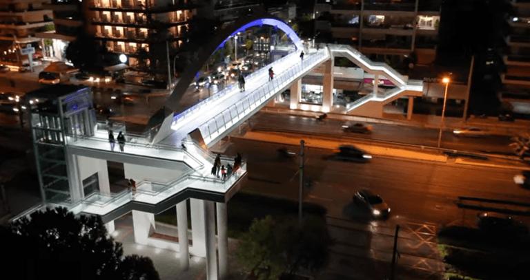 Μία νυχτερινή, virtual βόλτα στην πεζογέφυρα του Αλίμου