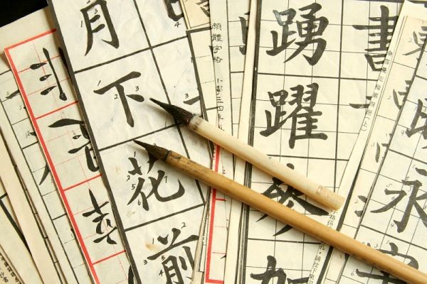 Οnline μαθήματα κινεζικής γλώσσας από τον Δήμο Ελληνικού - Αργυρούπολης