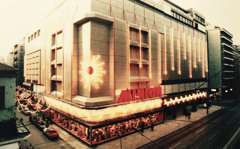 Θυμάσαι τα χριστουγεννιάτικα ψώνια στο Μινιόν;