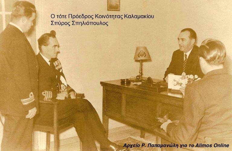 Σπύρος Σπηλιόπουλος: Πρόεδρος της Κοινότητας Καλαμακίου και ιδρυτής του ΝΟΚ