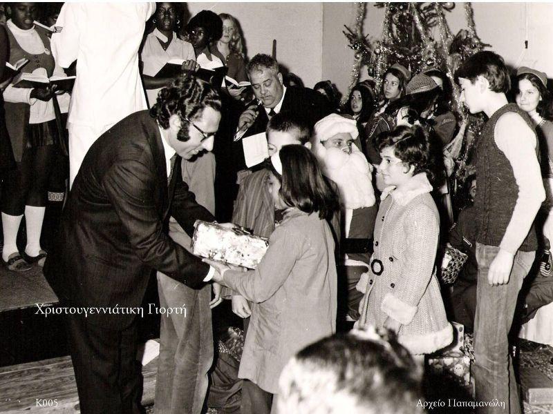 Χριστουγεννιάτικη γιορτή με τον Ραϋμόνδο μισό αιώνα πριν...