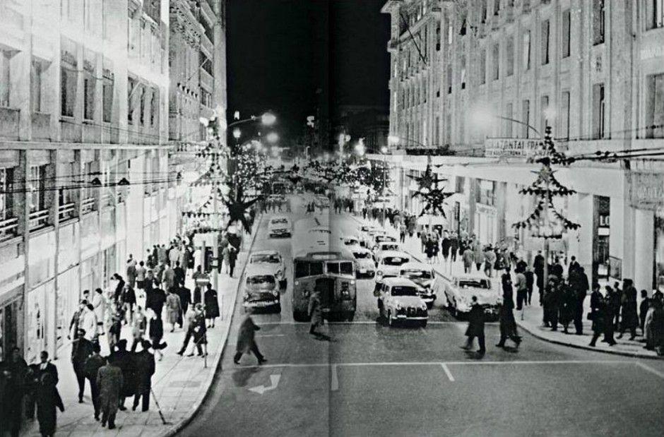 Η Αθήνα του '50 και '60: 3 φωτογραφίες από τις γιορτινές ημέρες στο κέντρο της Αθήνας