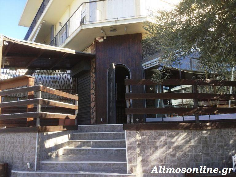 Τσελιγκάτο: Ένα νέο εστιατόριο ετοιμάζεται στον Άλιμο