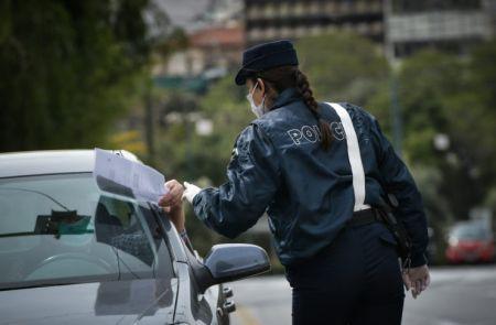 Μετακινήσεις και lockdown: Ο αριθμός επιβατών για Ι.Χ και ταξί