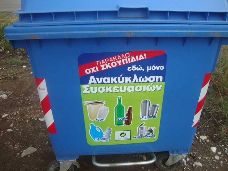Η απάντηση του Δήμου Αγίου Δημητρίου στο video που δείχνει απορριμματοφόρο συμβατικών απορριμμάτων να συλλέγει την ανακύκλωση