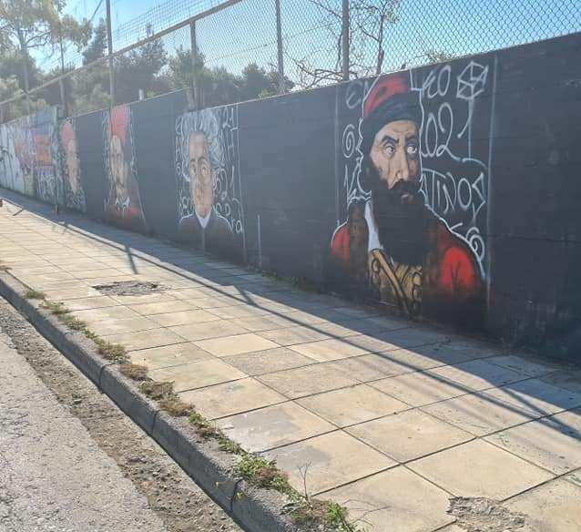 Street art στην Αργυρούπολη με τους ήρωες της Ελληνικής Επανάστασης