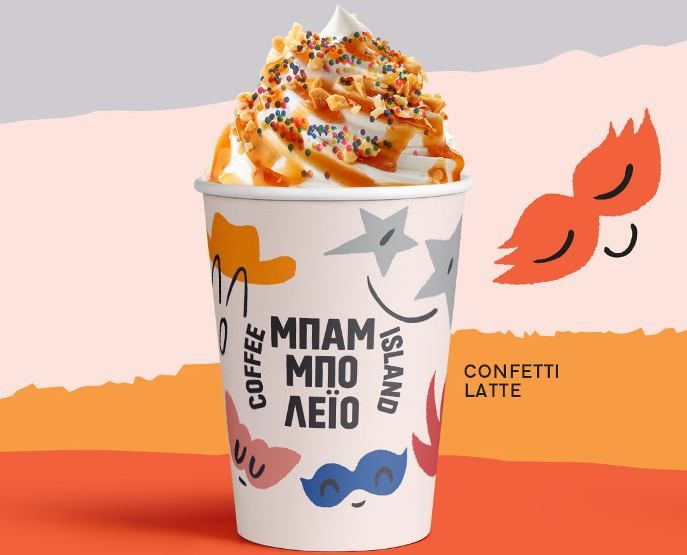 Το Coffee Island φέρνει στο γραφείο μας τις Απόκριες με το νέο του ρόφημα