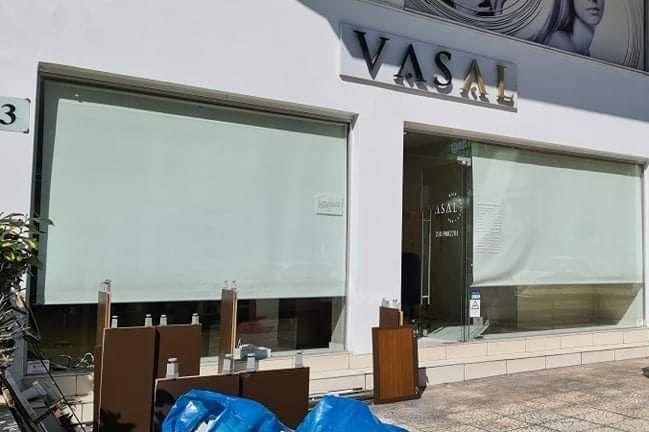 Ανακαινίζεται το Vasal