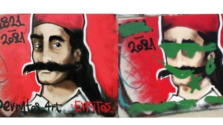 Άγνωστοι βανδάλισαν το γκράφιτι του Καραϊσκάκη στο Φάληρο