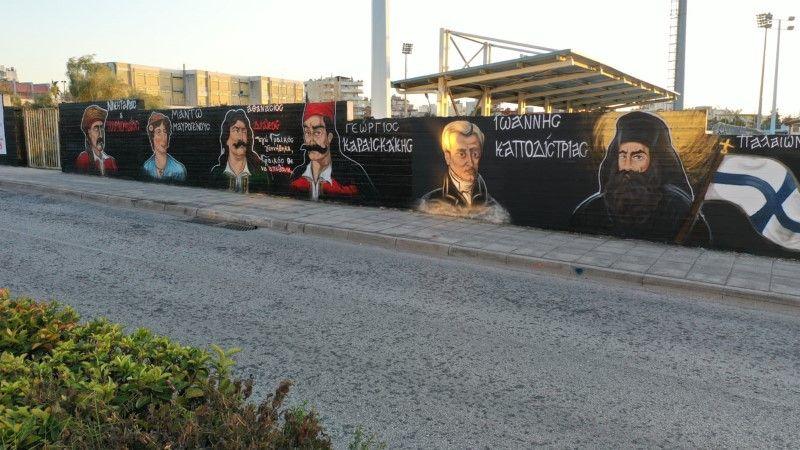 Ολοκληρώθηκε ο «τοίχος των ηρώων» στην Αργυρούπολη