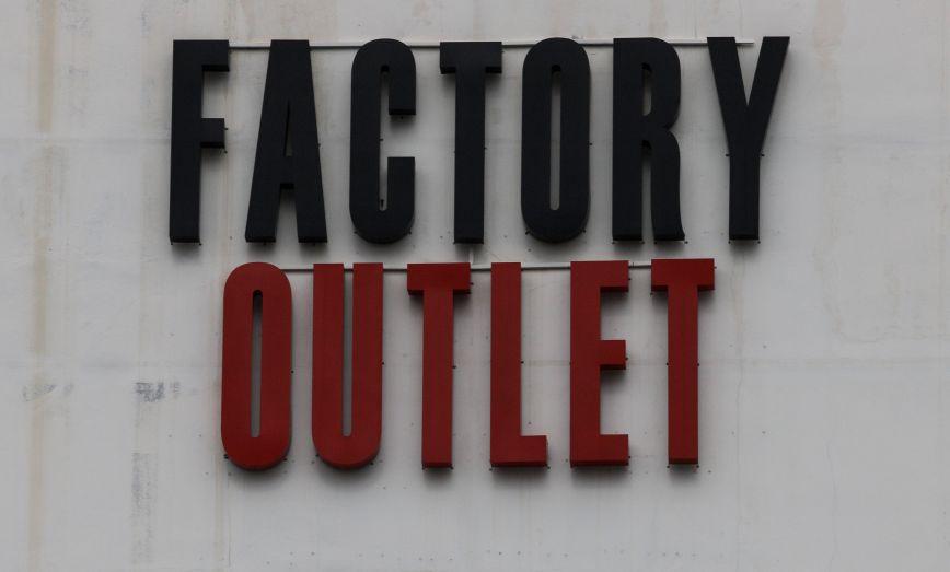 Το Παλαιό Φάληρο θα αποκτήσει το δικό του Factory Outlet