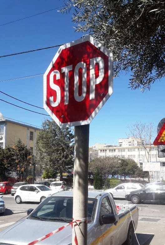 Βελτιώσεις στην οδική σήμανση του Δήμου Αλίμου