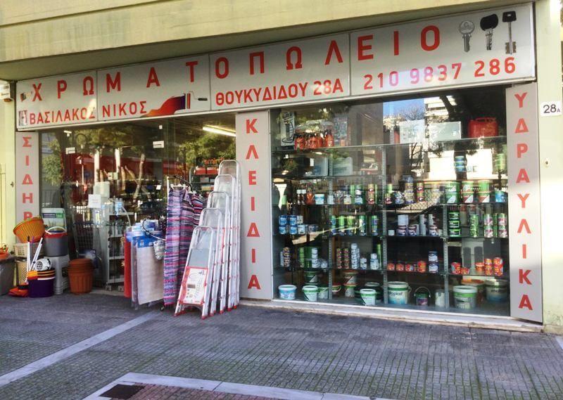 Το χρωματοπωλείο της Αγοράς Θουκυδίδου άνοιξε ξανά τις πόρτες του