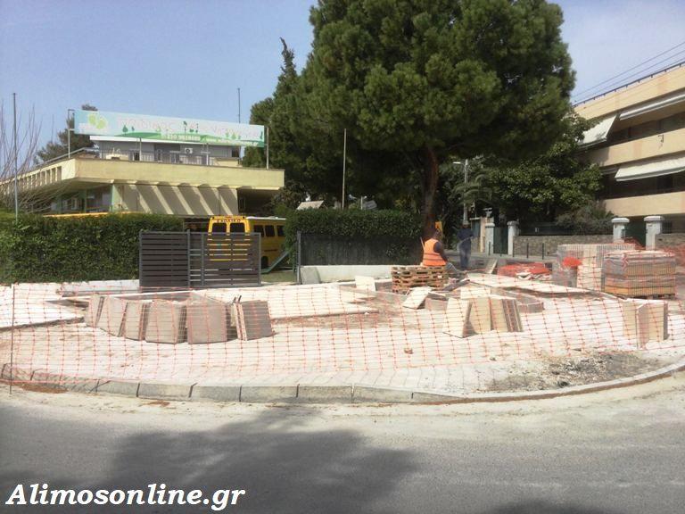 Επισκευή και επέκταση του πεζοδρομίου στην οδό Βαλιάνου