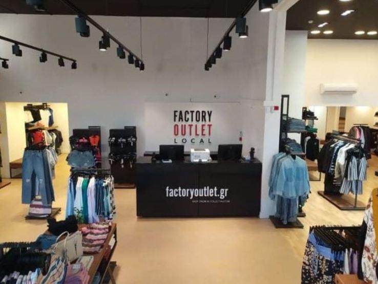 Άνοιξε το Factory Outlet Local στο Παλαιό Φάληρο