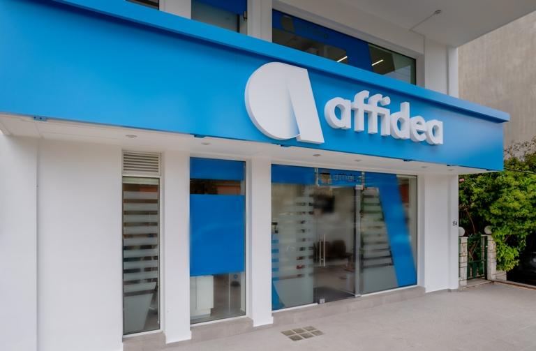 Άνοιξε το νέο διαγνωστικό κέντρο Affidea στον Άλιμο