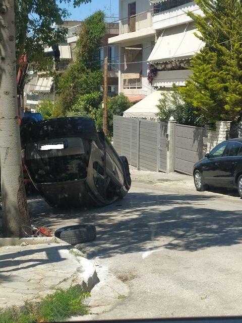 Τροχαίο ατύχημα έγινε σήμερα στο Καλαμάκι