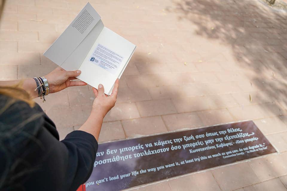 O Δήμος Γλυφάδας για την Παγκόσμια Ημέρα Βιβλίου άφησε βιβλία πάνω στα παγκάκια στον Δρόμο των Ποιητών