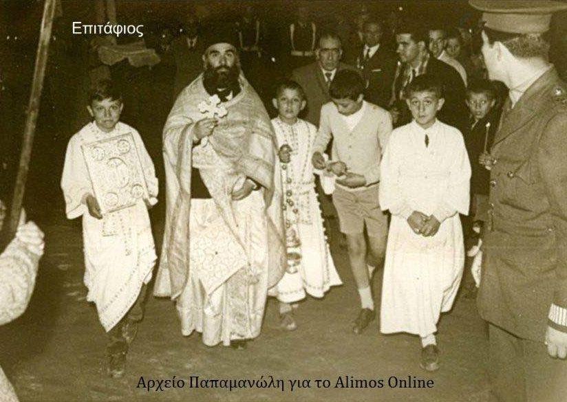 Παλιές φωτογραφίες από τον Επιτάφιο στις εκκλησίες του Καλαμακίου