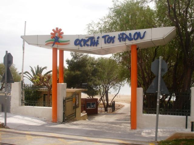 Πότε ανοίγουν οι οργανωμένες παραλίες
