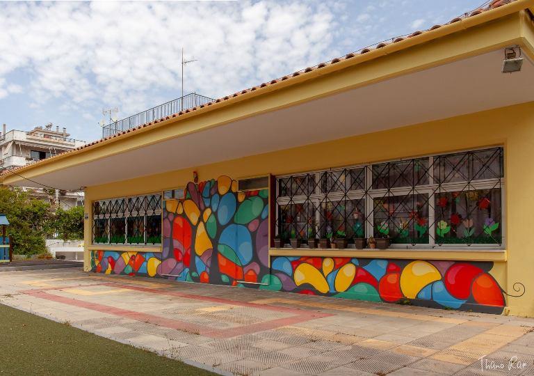 Χρώμα γέμισε αυτό το Νηπιαγωγείου του Δήμου Αγίου Δημητρίου