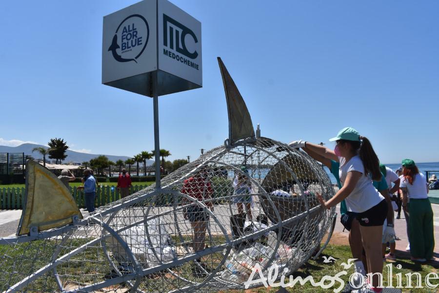 Το πρώτο ανακυκλώψαρο της Ελλάδας βρίσκεται στον Άλιμο