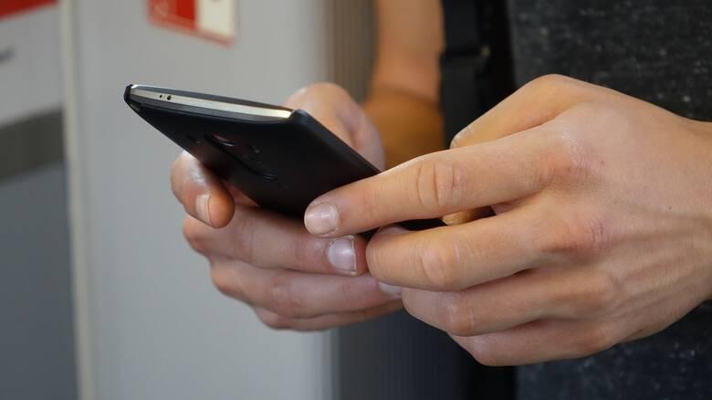 Προ των πυλών το SMS και για το τσεκάπ