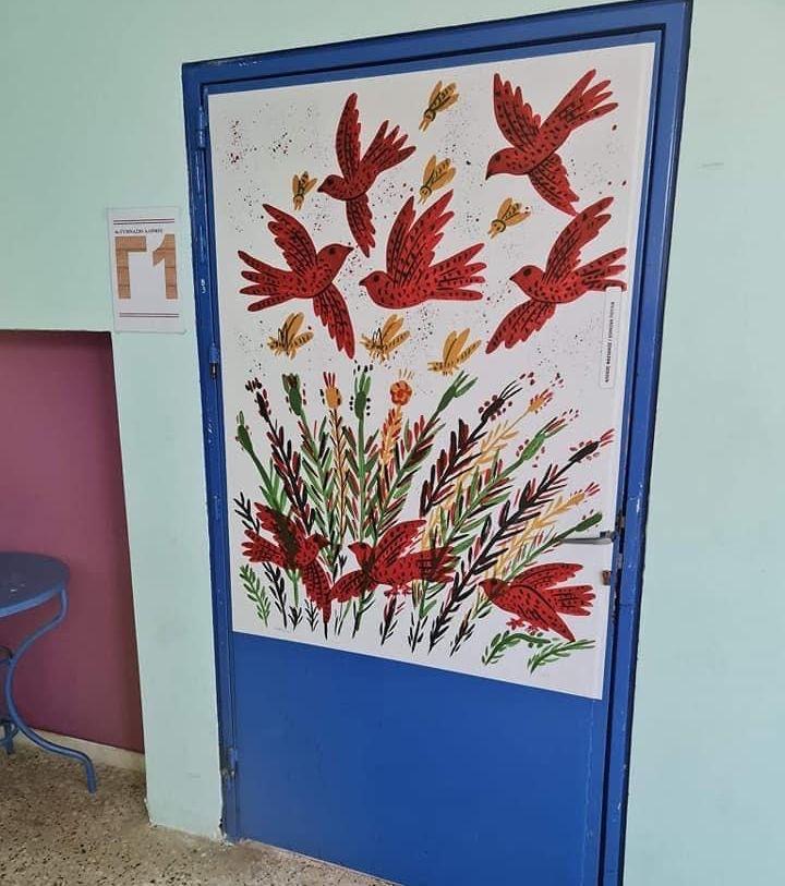 Διάσημα έργα τέχνης στις σχολικές τάξεις του 4ου Γυμνασίου Αλίμου