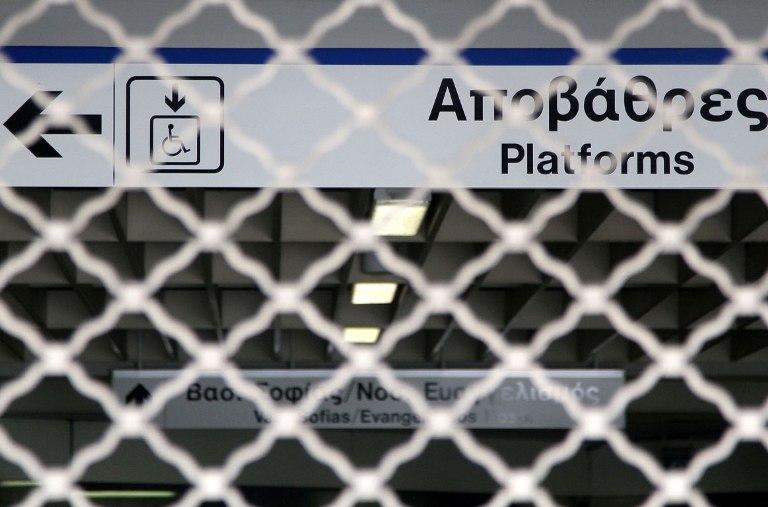 Χωρίς Μετρό, Ηλεκτρικό και Τραμ η Αθήνα την Πέμπτη