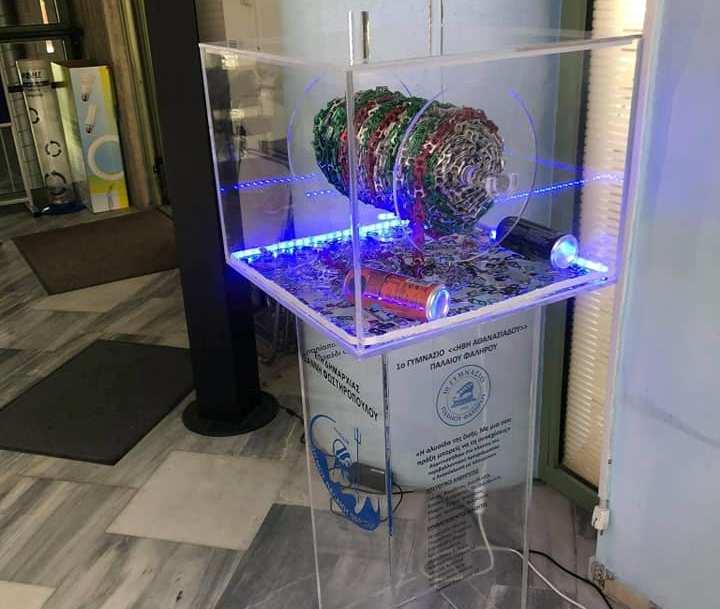 Μαθητές του Παλαιού Φαλήρου έφτιαξαν ένα έργο από 7.000 κρίκους κουτιών αναψυκτικών