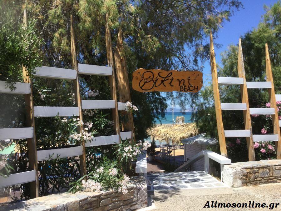 Bikini Beach: το όμορφο beach bar του Αλίμου