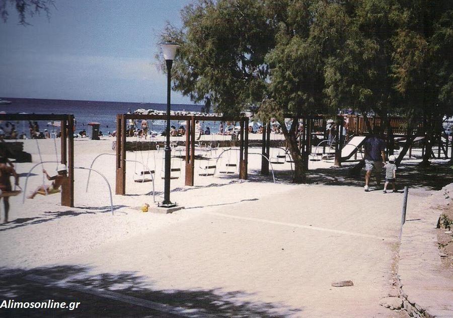 Η παραλία μας πριν από αρκετά χρόνια
