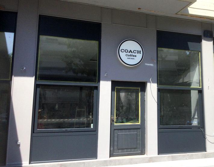 «Coach Coffee» θα ονομάζεται το sports cafe που ετοιμάζεται στο Καλαμάκι