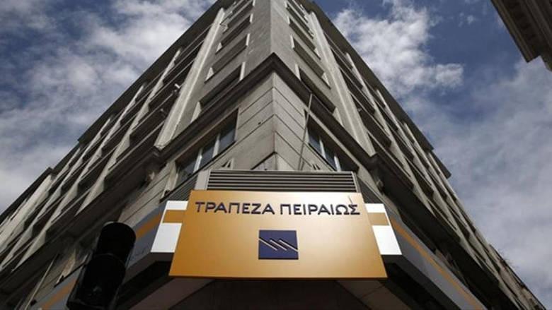 Η Τράπεζα Πειραιώς μετακομίζει στο Ελληνικό