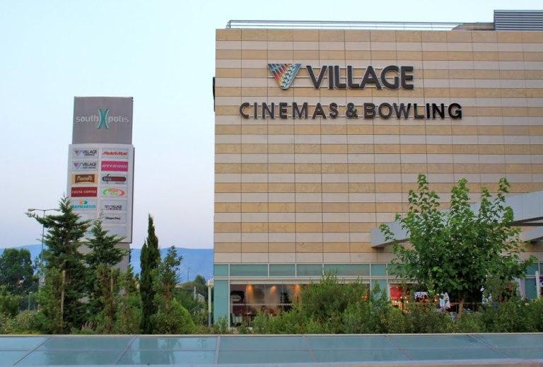 Έκλεισε το Village Cinemas στο Φάληρο