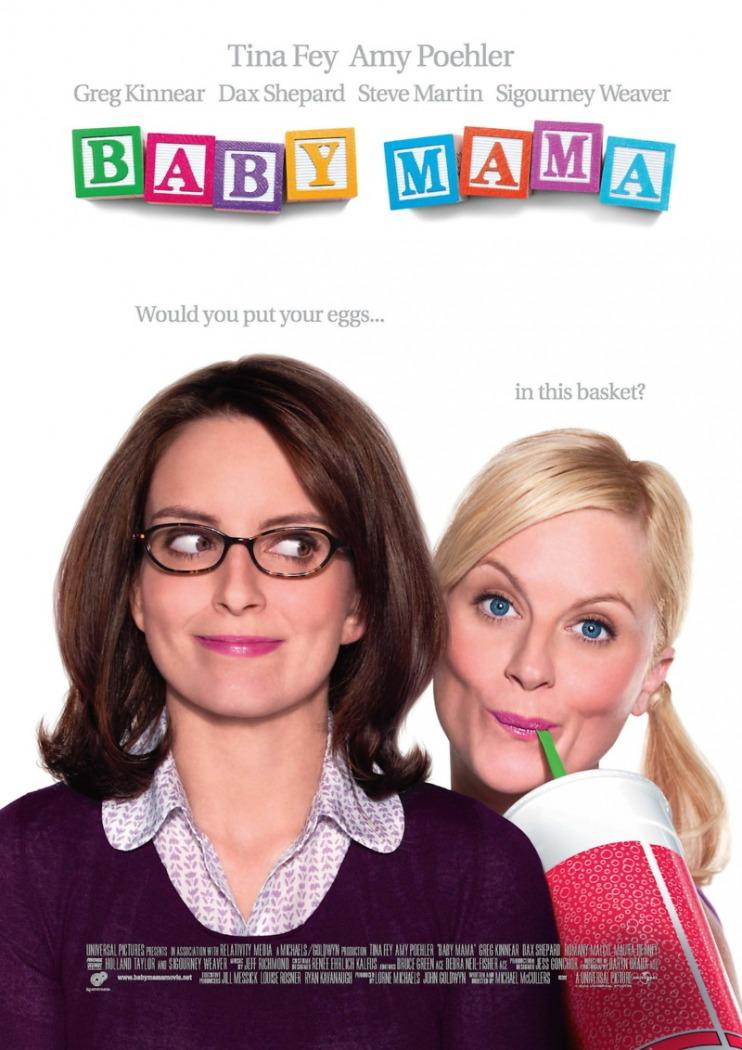 «Μαμάδες χωρίς μωρό», με ελεύθερη είσοδο απόψε στο Cine Άλιμος
