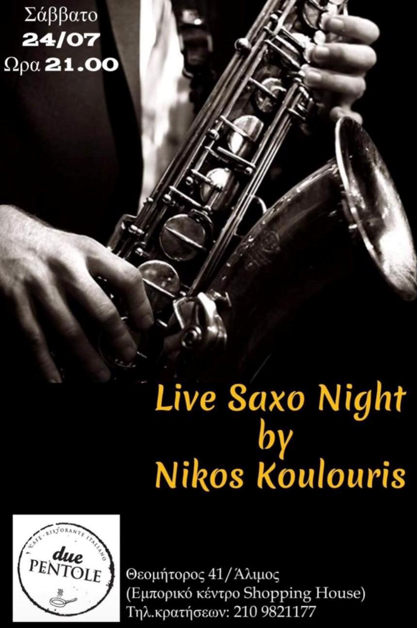 Απόψε,ο Νίκος Κουλούρης και το σαξόφωνό του, μάς περιμένουν στο Due Pentole