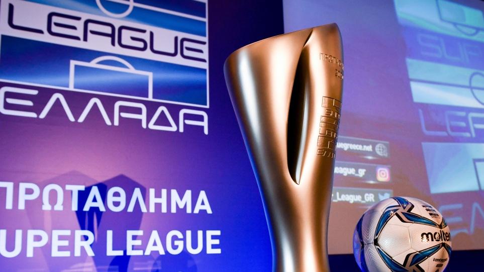 Στον Άλιμο θα γίνει η κλήρωση του πρωταθλήματος Super League