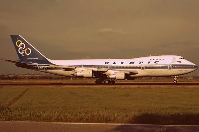 Στις 9 Αυγούστου 1978 η Αθήνα απέφυγε μία μεγάλη αεροπορική τραγωδία