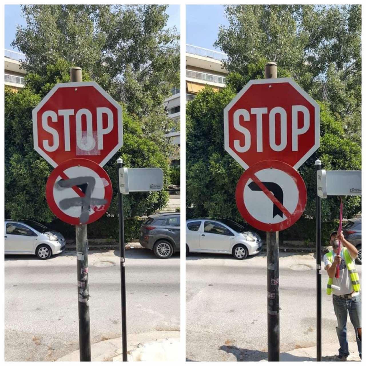 Αφαίρεση αυτοκόλλητων και γκράφιτι από τις πινακίδες- Η ανάρτηση του Ανδρέα Κονδύλη