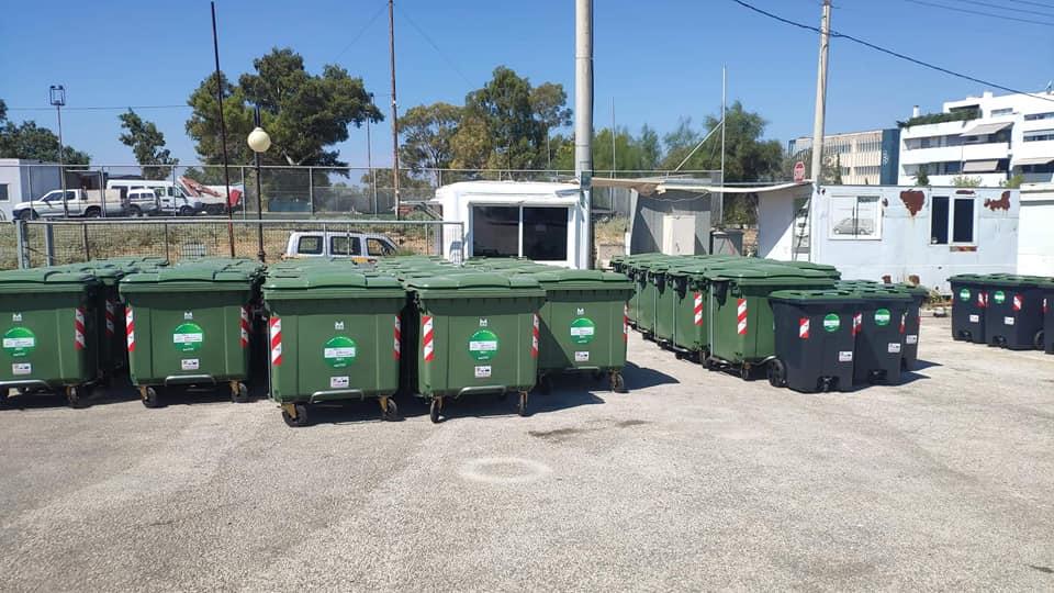 Δήμος Ελληνικού-Αργυρούπολης: 1400 νέοι πράσινοι κάδοι