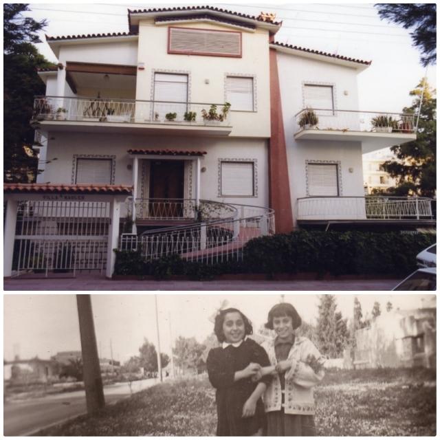 H Villa Madlen στην οδό Ανδρούτσου στο Καλαμάκι