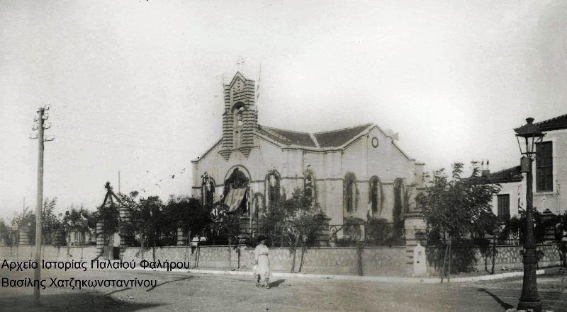 Η ιστορία του Ι.Ν. Αγίου Αλεξάνδρου στο Παλαιό Φάληρο