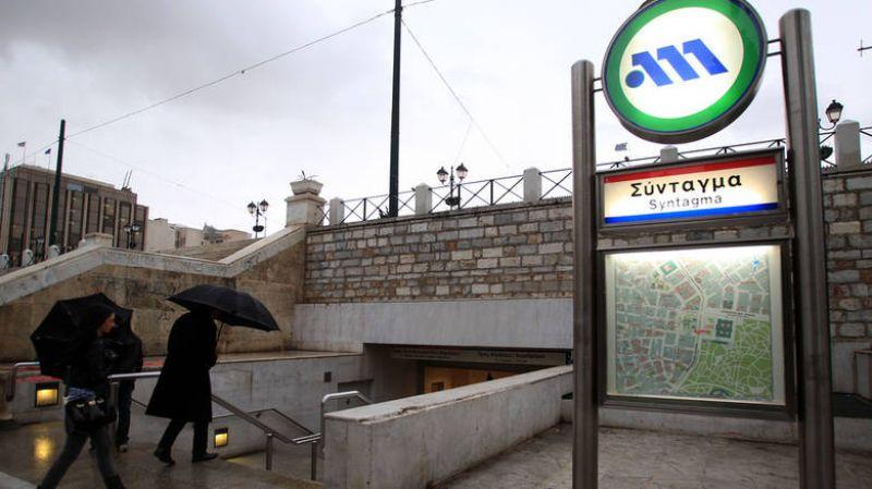 Κλειστός θα είναι την Πέμπτη ο σταθμός του Μετρό «Σύνταγμα»