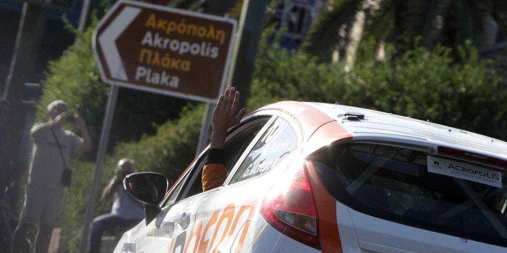 Κλειστό το κέντρο της Αθήνας για το Ράλι Ακρόπολις - Ποιοι δρόμοι θα κλείσουν και πότε