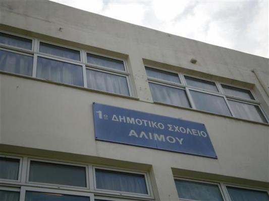 Θετικό κρούσμα σε σχολείο του Καλαμακίου