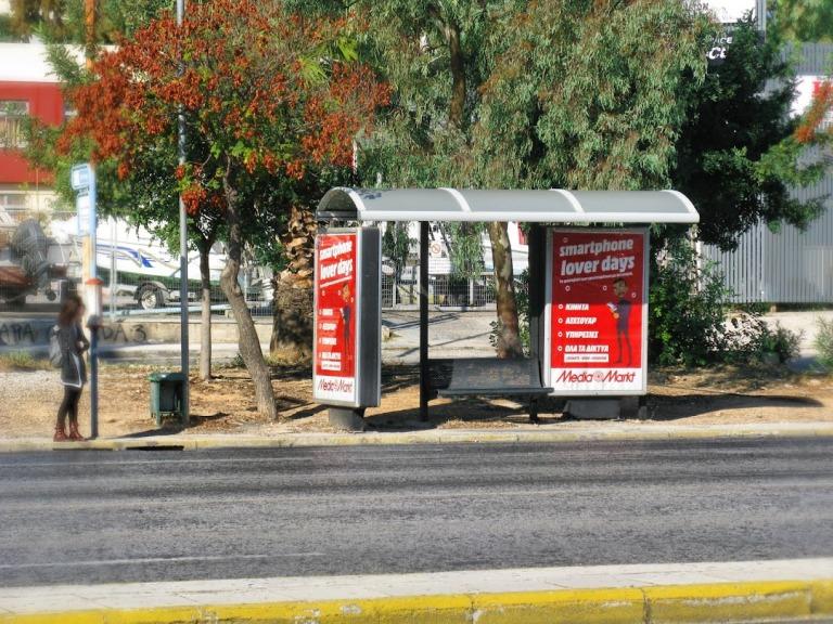 Χαρούμενες Στάσεις στον Άλιμο: Για μία ημέρα θα εύχεσαι να αργήσει το λεωφορείο