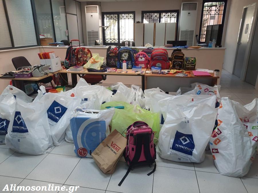 Στο Δημαρχείο Αλίμου συγκεντρώνονται σχολικά είδη για τα παιδιά του Κοινωνικού Παντοπωλείου