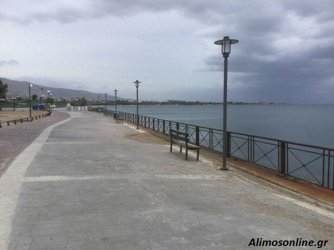 Κακοκαιρία «Αθηνά»: Η πρόγνωση για τον Άλιμο